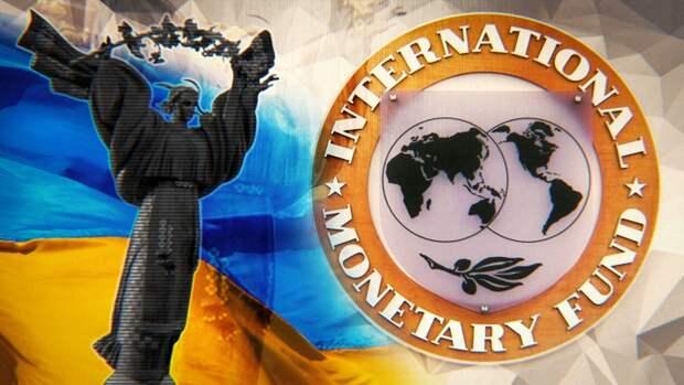 Киев готовится к выполнению всех условий, выставленных МВФ