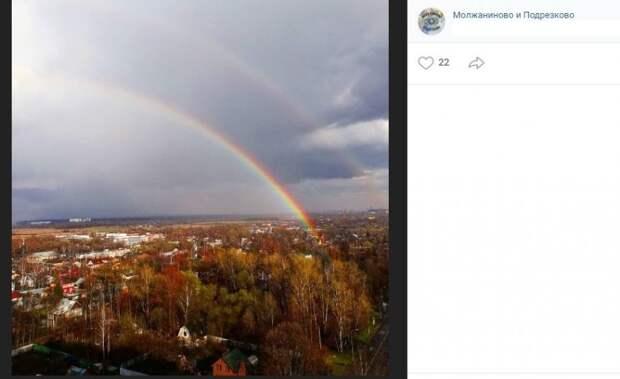 Фото дня: двойную радугу «поймали» над Подрезково