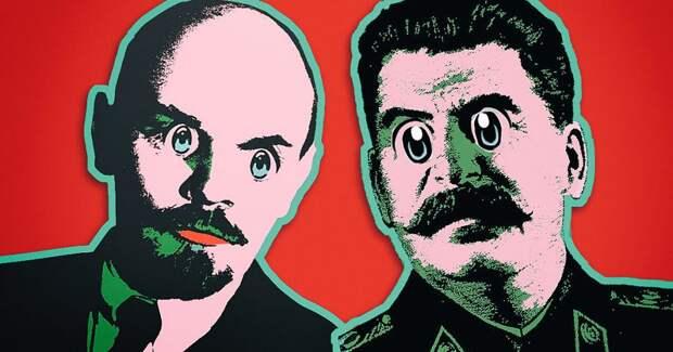 Тест: Угадай, о ком эти 7 фактов: Ленине или Сталине