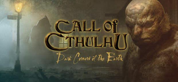 Обзор Call of Cthulhu: Dark Corners of the Earth. Лучшая игра по вселенной Лавкрафта