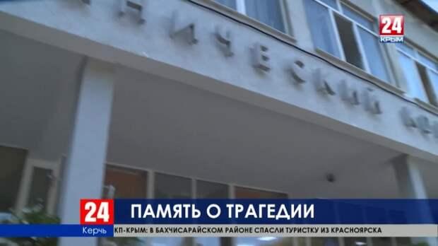 Памятный знак в Керченском политехе установят до конца года