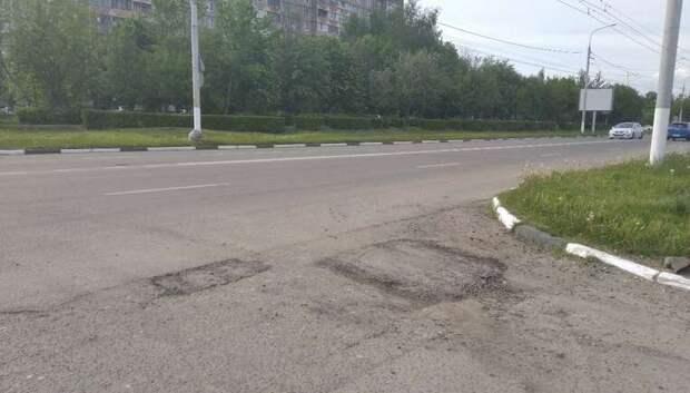 Рабочие заделали яму на Октябрьском проспекте по просьбе подольчанки
