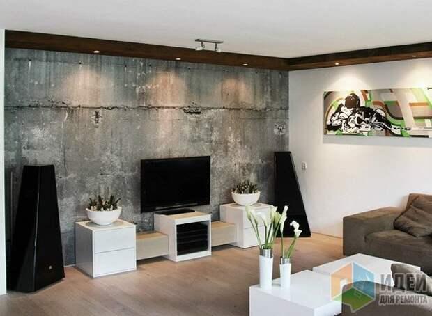 Акцентная стена с обоями «под бетонную стену». ConcreteWall, Tom Haga