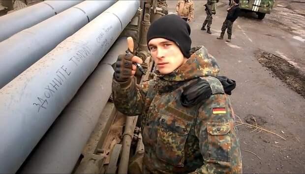Киев не хочет сравнивать Карабах и Донбасс
