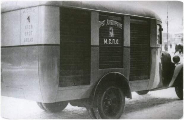 Хлебный фургон на базе ГАЗ-3 СССР, авто, автомобили, автофургон, грузовик, ретро техника, фургон, хлеб