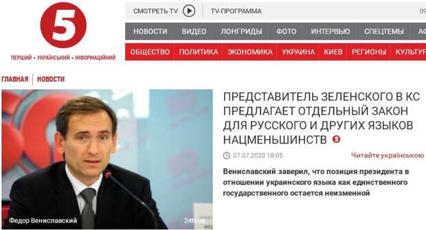 Почему независимой Украине не повезло с правителями
