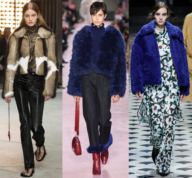 Меховые куртки на зиму