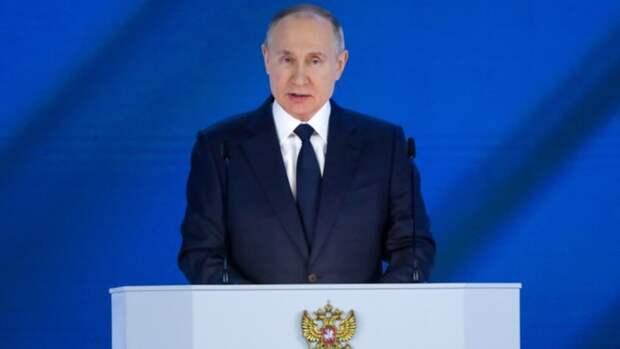 """""""Крутятся мелкие Табаки"""". Самые яркие цитаты Путина из его послания Федеральному собранию"""