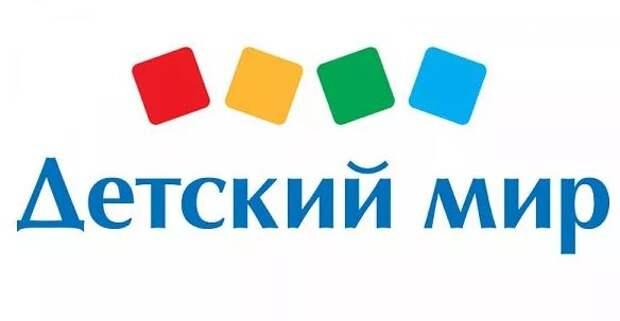 """Altus Capital уменьшает количество приобретаемых акций """"Детского мира"""" с 29,9% до 25%"""