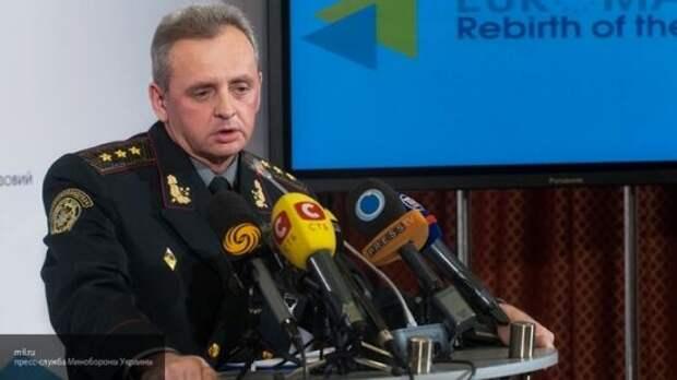 Экс-начальник Генштаба Муженко рассказал, откуда начнется «наступление» России на Украину