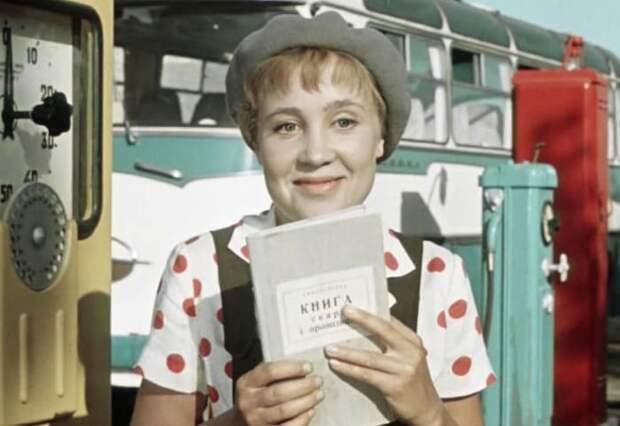 Надежда Румянцева в роли Людмилы Добрыйвечер | Фото: feellini.ru