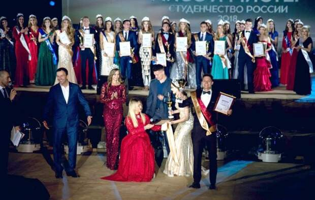 В Севастополе выбрали победителей конкурса «Мисс и Мистер студенчество России-2018»