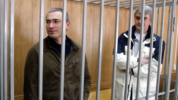 Yukos Capital Sarl заявила о победе над Россией в международном арбитраже ... Д.Гололобов.