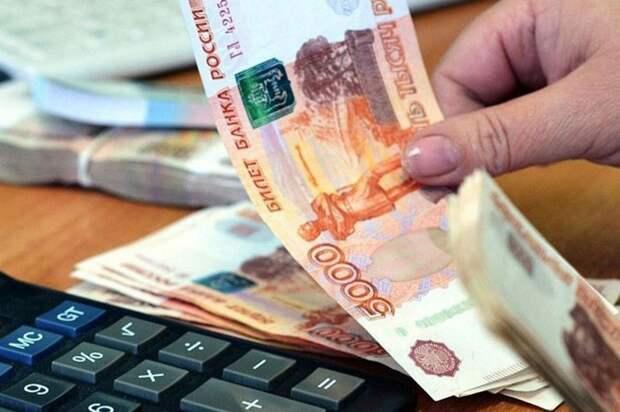 Большинство россиян ждут повышения зарплаты в 2021 году