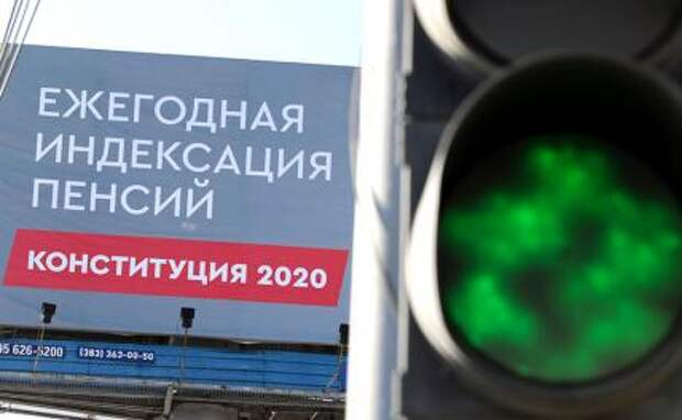 Что пришло на смену «Крымнаш», или К чему стоит готовиться россиянам в ближайшее время