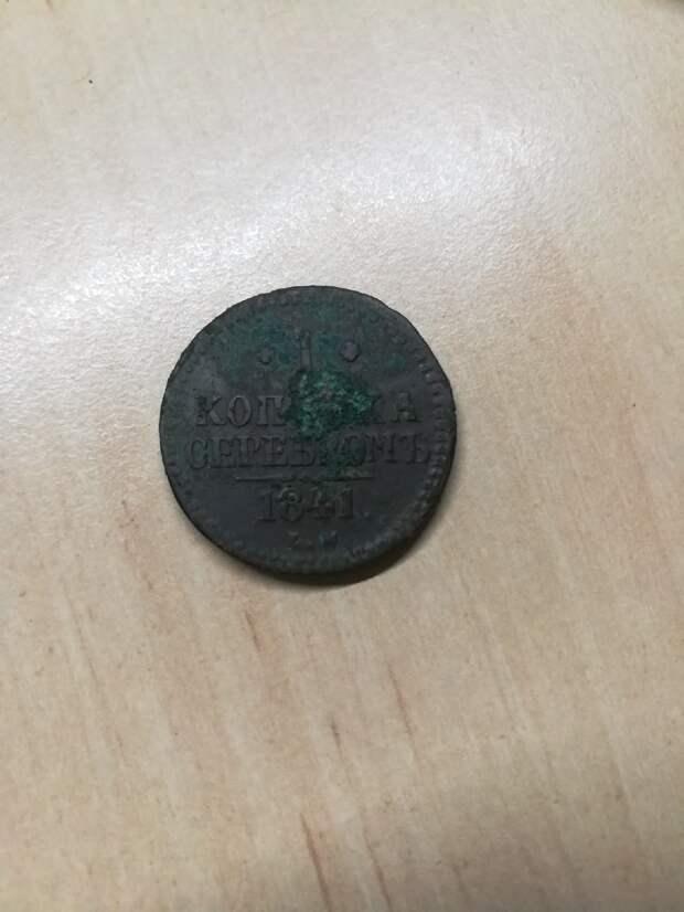 Благодаря газовщикам крымский чиновник нашёл старинную монету