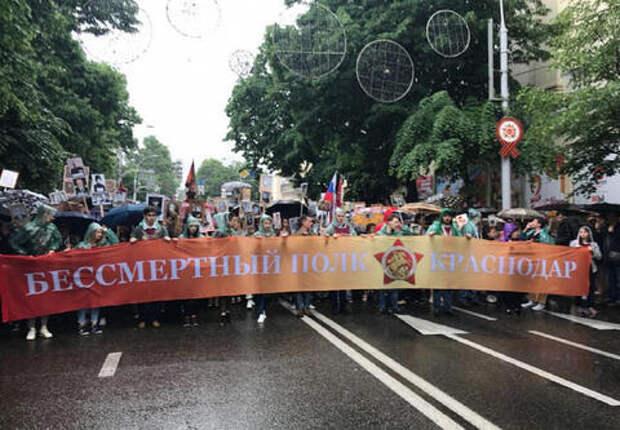Акция «Бессмертный полк» на Кубани пройдет онлайн