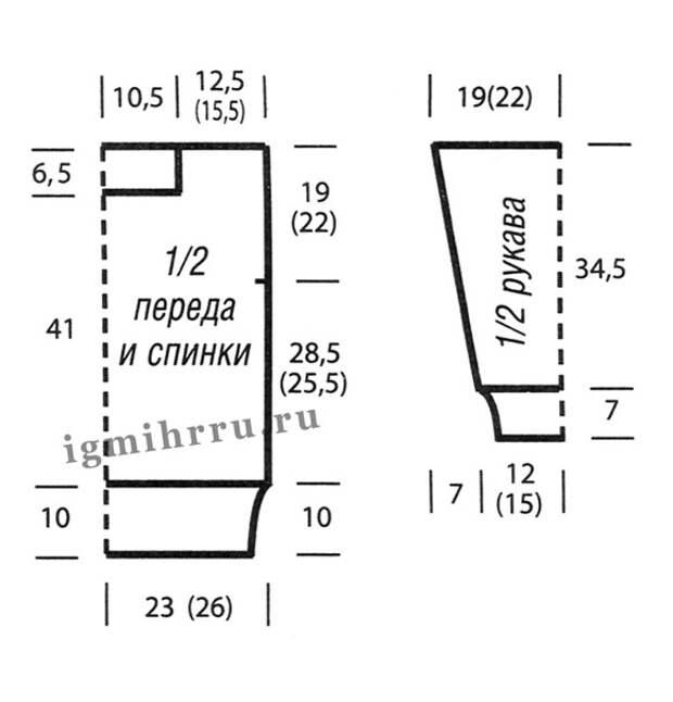 http://igmihrru.ru/MODELI/sp/pulover/567/567.1.jpg
