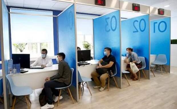 Башкирская чиновница считает пособия по безработице слишком большими
