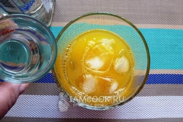 Налить сок и водку