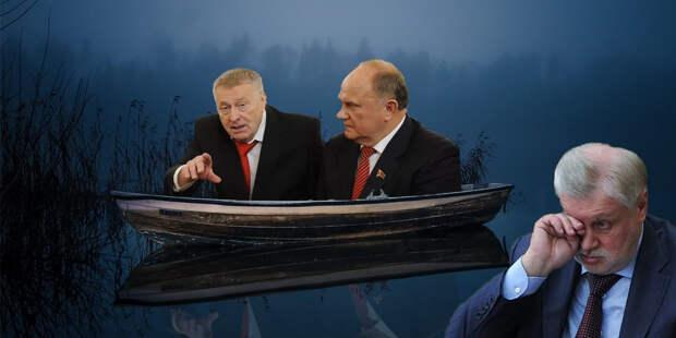 Придётся потесниться и подсуетиться: чего ждать от выборов в Госдуму
