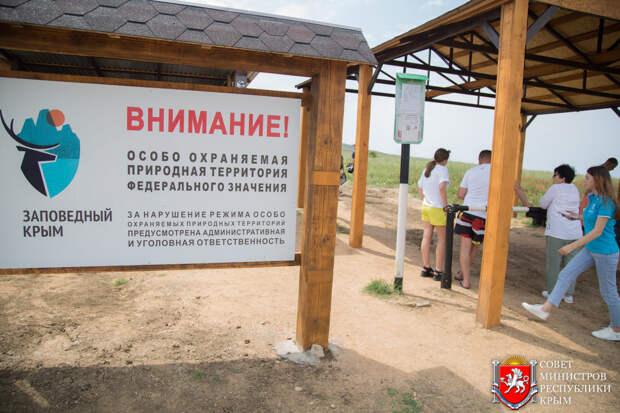 Маршруты в Опукском и Казантипском заповедниках открыты к новому туристическому сезону