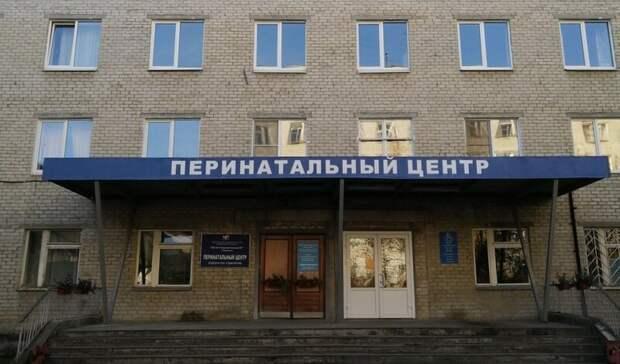 Из-за смерти многодетной матери после родов больницу Первоуральска проверяет Минздрав