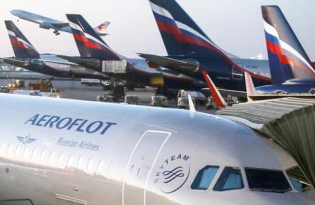 """""""Аэрофлот"""" в результате реализации акционерами преимущественного права разместил 682,8 млн акций"""