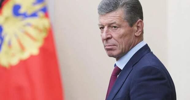 «Тревожный звоночек для Киева»: Дмитрий Козак снова прибыл в Берлин поговорить о Донбассе