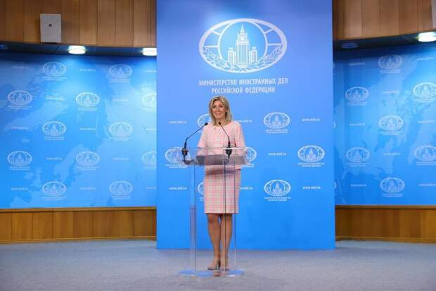 В МИД РФ выступили с резким ответом на новые санкции