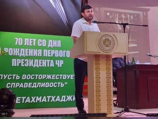 Презентация книг, посвященных истории Чечни, прошла в Урус-Мартане