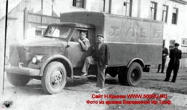 Хлебный фургон на шасси раннего ГАЗ-51 СССР, авто, автомобили, автофургон, грузовик, ретро техника, фургон, хлеб
