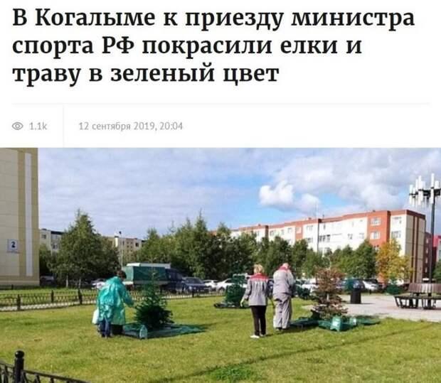 25 убойных приколов из любимой России