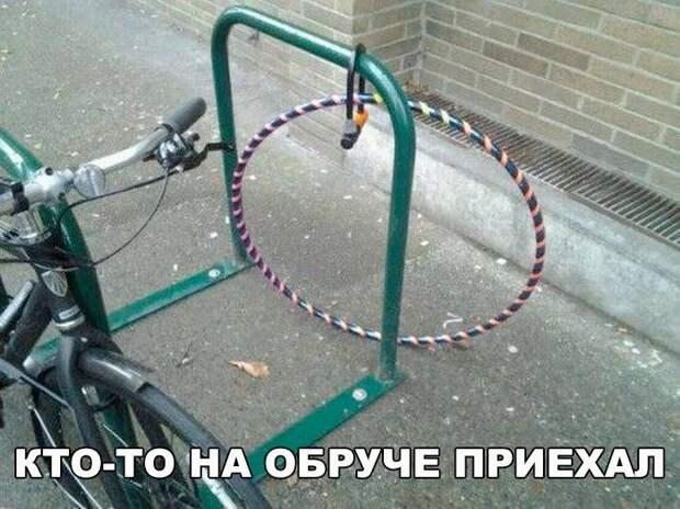 Смешные картинки с надписями для веселья (11 фото)