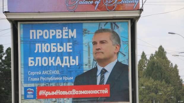 Экс-силовик и экс-арестант займутся у Аксенова крымской культурой