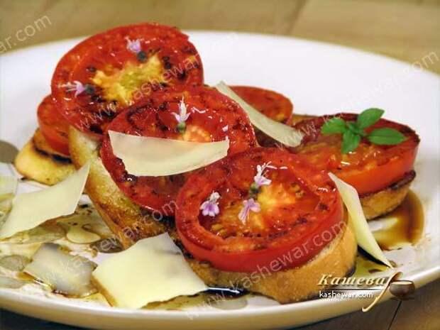 Жареные помидоры на хрустящем тосте – рецепт с фото, итальянская кухня