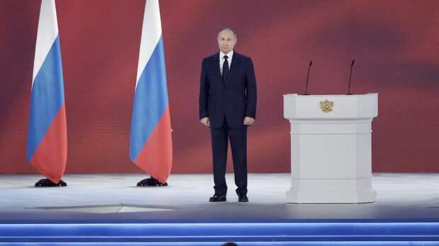 В Госдуме прокомментировали послание Путина Федеральному собранию