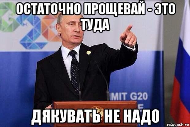 Порошенко опять о войне. Путин опять не явился