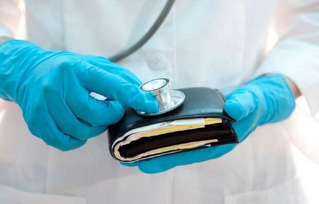 Донской Минздрав назвал самых высокооплачиваемых врачей Ростовской области
