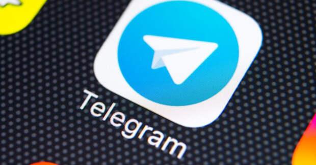 Американская НКО потребовала удалить Telegram из Google Play