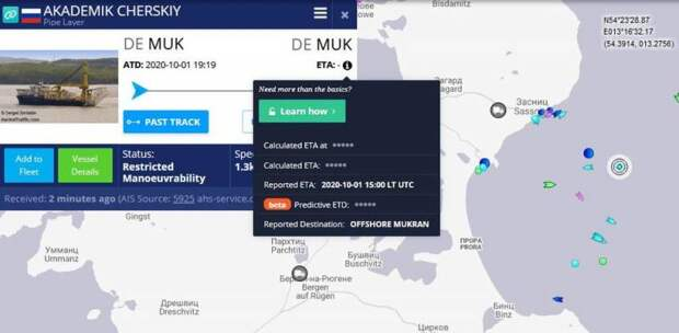 На достройку «Северного потока-2» направлен целый флот