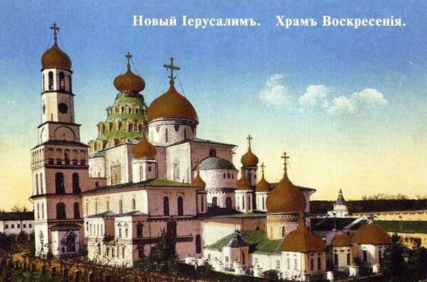 «Новый Иерусалим» Никона против «Светлой Руси»