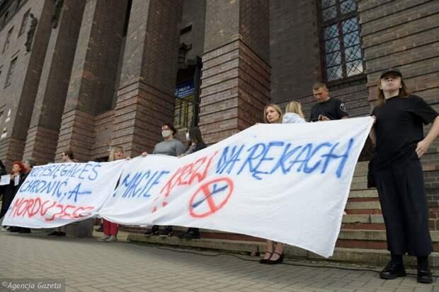 """Украинский """"мини-майдан"""" в Польше — следствие внутренней и внешней политики Варшавы"""