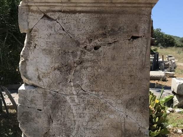 Античная надпись сообщила подробности о малоизвестном римском сенаторе