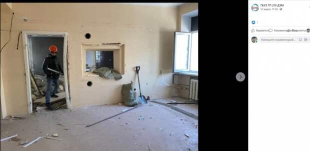 В поликлинике на Планерной начались демонтажные работы