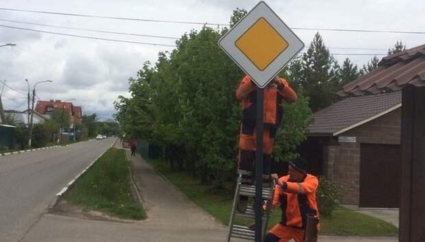Подрядчик приступил к установке дорожных знаков в Климовске