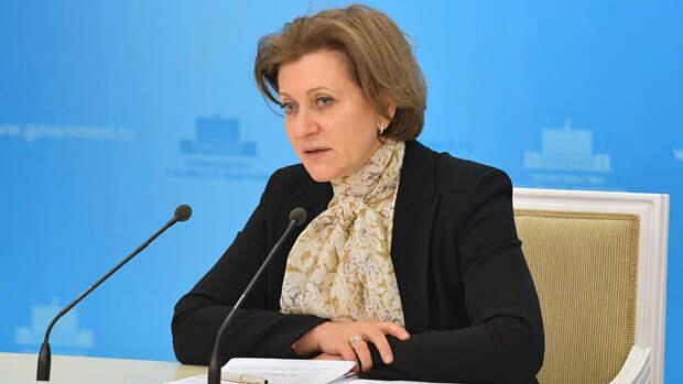 Роспотребнадзор: ситуация с COVID-19 в РФ может осложниться