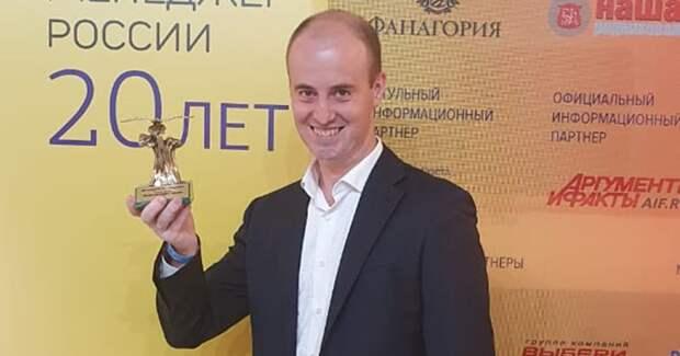 Дмитрий Ульяшенко, NMi Group, награжден премией «Медиа-Менеджер России — 2020»