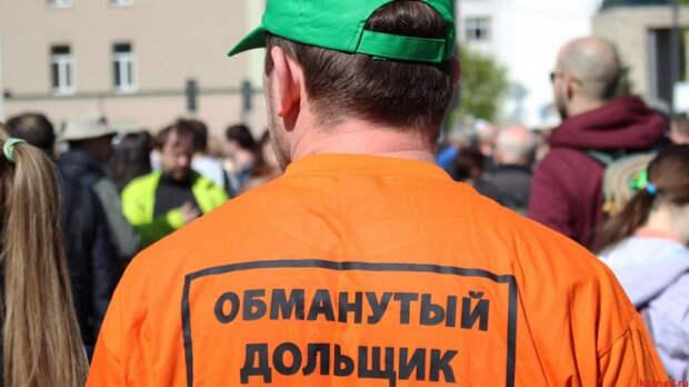 Краснодарские застройщики украли у людей 220 миллионов рублей