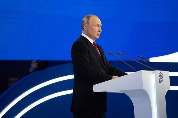 На съезде «Единой России» показали новые лица Подмосковья